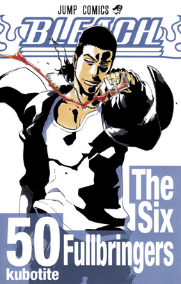 Volume 50 Cover