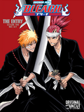 Bleach Viz Season 2 Box Set Cover