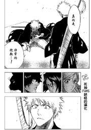 Kisuke Urahara se disculpa