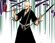 87Ikkaku's Shikai, Hozukimaru, Sansetsukon form