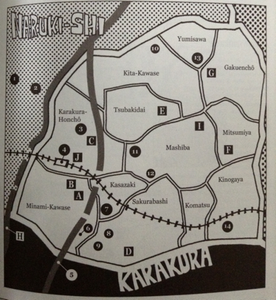 Karakura3