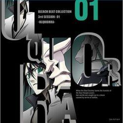 Sesi Tiga Vol 1