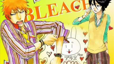 Bleach OST 1 24 Peaceful Afternoon