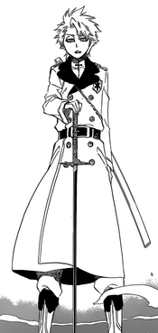 R658 Zimowy Mundurek Tōshirō