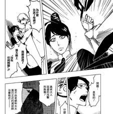 Ryuken discutiendo con Katagiri