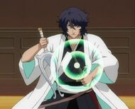 Shusuke; Bakkoto Ability