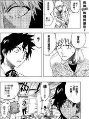Ichigo se entera de que Tatsuki puede ver la Insignia Shinigami