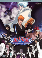 Bleach The DiamondDust Rebellion DVD Cover