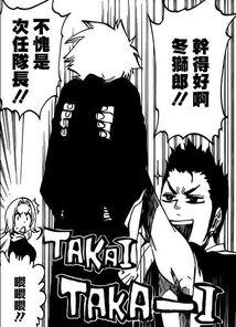 Isshin carga ha Toushiro