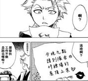 Hitsugaya lee la carta de su teniente