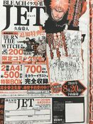 Jet16