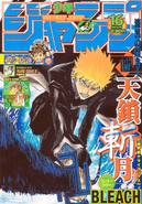 SJ2005-04-04 cover
