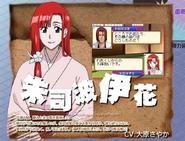 BTTPKonoka Suzunami kanji