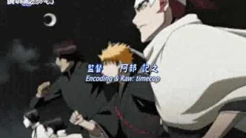 Bleach opening 6(original)