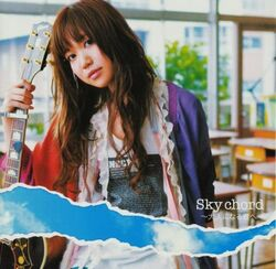 Sky Chord ~Otona ni Naru Kimi e~