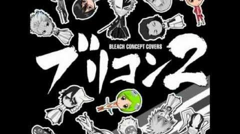 Bleach Concept Covers 2 - Tabidatsu Kimi e (sung by Kanako Hatori as Lisa Yadōmaru..