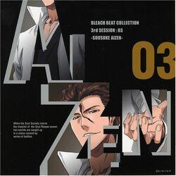 Sesi Tiga Vol 3