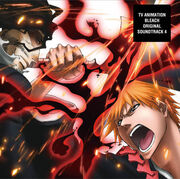 Bleach OST4