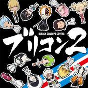 Bleachconcept2
