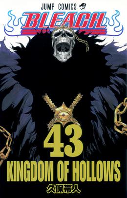 MangaVolume43Cover