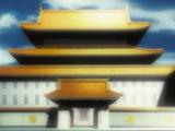 Akademi Shin'ō