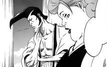 Kirinji junto a Kirio