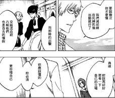 Ryuken le recuerda ha Masaki su posición