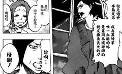 La madre de Ryuken molesta con Masaki