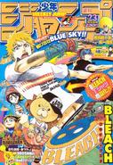 SJ2005-05-23 cover