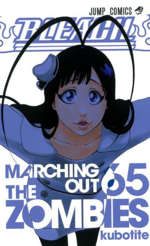 Volume 65
