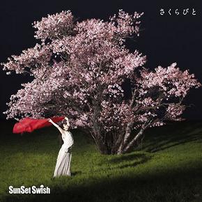 Sakurabito