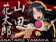 Anataro Yamada