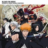 Bleach Memories of Nobody OST