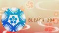 Ep204TitleCard
