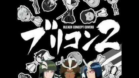Bleach - Apacci, Mila Rose, & Sung-Sun - Hitohira no Hanabira