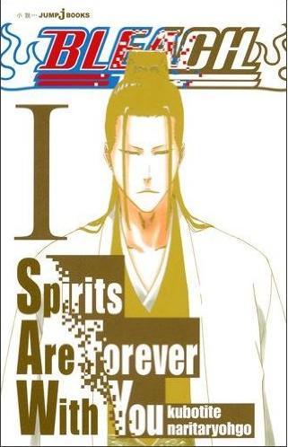 Spirits Forever 1