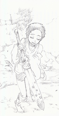 CFYOW Hikone trzyma Ikomikidomoe