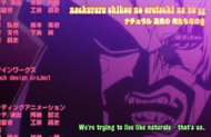 240Senbonzakura's fractured mask