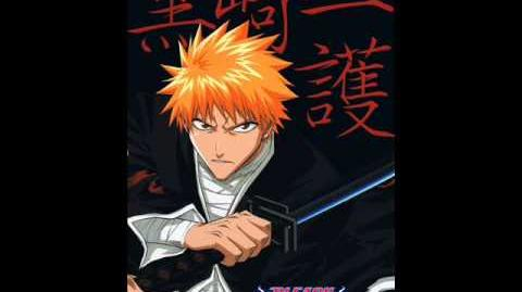 Bleach OST 1 16 Heat Of The Battle