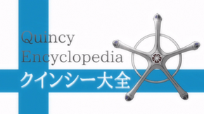 Ep266QuincyEncyclopedia