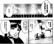 Nemu Ishida