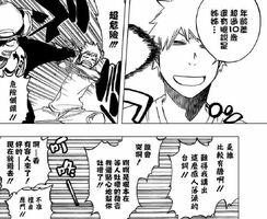 Ikumi discute con ichigo