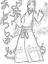 Yogiri