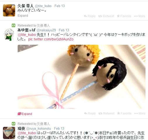 File:IchiRuki Pops.png
