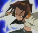 Soran Asuka