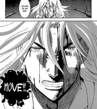 Sei Touki
