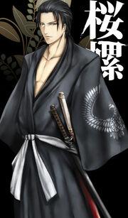 Naibu Shizuka's full appearance