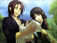Itazura baby