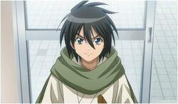 Asuma profile
