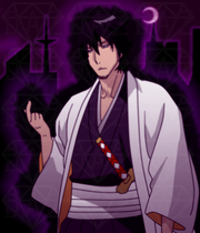 IzariKurohitsugi